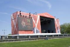 Торжество дня победы в Москве Стоковая Фотография