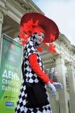 Торжество дня ` s St. Patrick в Москве Стоковые Изображения
