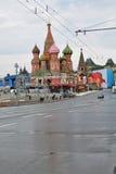 Торжество праздника Первого Мая в Москве Стоковые Фото