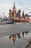 Торжество праздника Первого Мая в Москве Стоковая Фотография