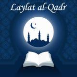 Торжество Qadr al Laylat исламское религиозное Стоковое Изображение RF