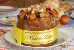 торт пасха Стоковое Изображение