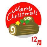 Торт рождества, декабрь в японце бесплатная иллюстрация