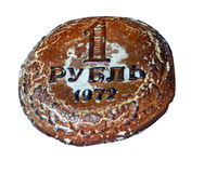 Торт специи Стоковое Фото