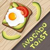 Тост с авокадоом и яичницей, с кусками томата на хлебе еда диетпитания здоровая Элемент для дизайна меню, знамя, печать или иллюстрация вектора