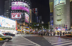 Толпы людей в районе Shibuya в токио, Японии. Стоковое Фото