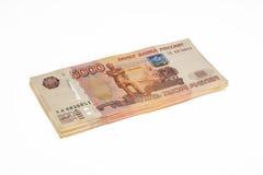 Толстая пачка денег - русских рублей Стоковое Изображение