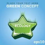 травянистая зеленая звезда знака бесплатная иллюстрация