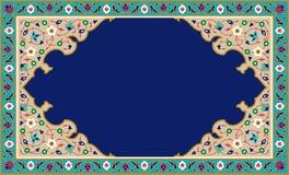 Традиционная арабская флористическая рамка бесплатная иллюстрация