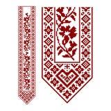 Традиционная вышивка Vector иллюстрация этнических безшовных орнаментальных геометрических картин для вашего дизайна Стоковое фото RF