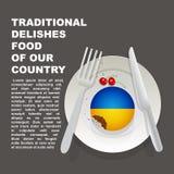 Традиционная очень вкусная еда плаката страны Украины Европейский национальный десерт Торт иллюстрации вектора с национальным фла иллюстрация штока