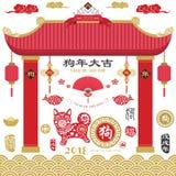 Традиционный китайских собраний Нового Года Стоковые Фото