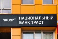 Трастовый банк знака на офисном здании Стоковая Фотография