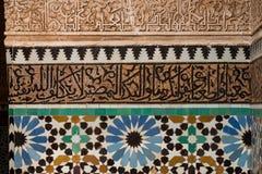 Традиционная аравийская мозаика стоковое фото rf