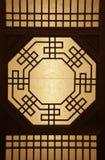 Традиционная культура стоковые изображения rf
