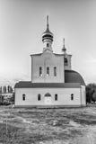 Традиционная православная церков церковь в Фрунзе, малая деревня в Крыме стоковые фото