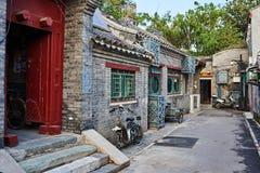 Традиционная улица BeijingChina Yindingqiao Hutong Стоковое фото RF