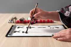 Традиционная японская или китайская каллиграфия Стоковое фото RF