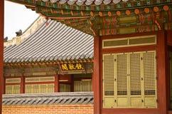 традиционное зодчества корейское Стоковые Фотографии RF