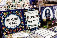 Традиционное керамическое в местном рынке Израиля. Стоковое Изображение RF