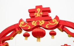 Традиционное украшение на китайский Новый Год Стоковое Изображение RF