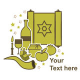 Традиционные еврейские символы иллюстрация штока