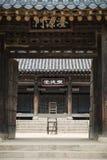 Традиционные дома в Корее Стоковые Фотографии RF