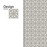 Традиционный арабский безшовный орнамент вектор Справочная информация Стоковое Фото