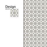Традиционный арабский безшовный орнамент Геометрическая картина безшовная для вашего дизайна Стоковое Изображение