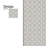 Традиционный арабский безшовный орнамент Геометрическая картина безшовная для вашего дизайна Стоковая Фотография RF