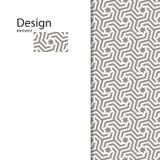 Традиционный арабский безшовный орнамент Геометрическая картина безшовная для вашего дизайна Стоковые Изображения RF