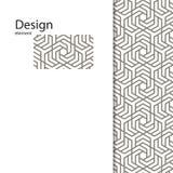 Традиционный арабский орнамент безшовный для вашего дизайна вектор Справочная информация Стоковое Фото
