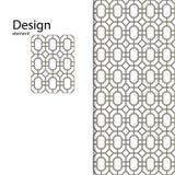 Традиционный арабский орнамент безшовный для вашего дизайна вектор Справочная информация Стоковое фото RF