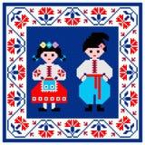 Традиционный украинский мотив Стоковые Фотографии RF
