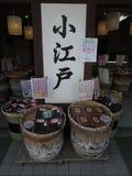 Традиционный японский дисплей гастронома стоковое изображение rf