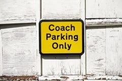Тренер паркуя только подписывает внутри автостоянку на деревянной стене стоковое изображение