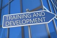 Тренировка и развитие Стоковая Фотография RF