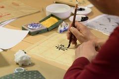 Тренировка каллиграфии Стоковые Изображения