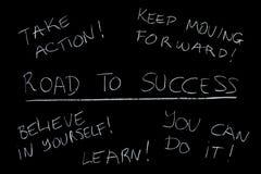 Тренировка успеха Стоковые Изображения