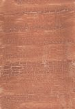 Треснутая покрашенная поверхностная текстура Стоковые Фото