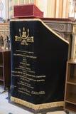 Трибуна представленная на столетие синагоги стоит в коралле синагоги в городе Бухареста в Румынии стоковая фотография rf