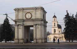 Триумфальный свод, Kishinev (Chisinau) Молдавия Стоковая Фотография RF