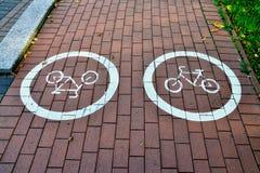 Тропка велосипеда Стоковая Фотография RF