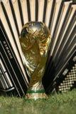 Трофей кубка мира и bayan Стоковые Фотографии RF
