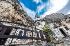 Тряхните ` St Dimitar Basarbovski ` монастыря в Basarbovo, Болгарии стоковое фото rf