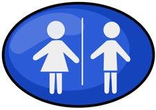 туалеты Стоковые Фото