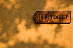 туалет знака Стоковое Изображение
