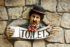 туалет знака Стоковые Фотографии RF