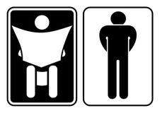 туалет Стоковое Изображение RF