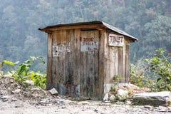 Туалет на треке базового лагеря Annapurna, Непал Стоковые Изображения